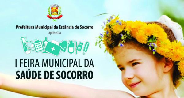 1ª Feira Municipal de Saúde acontece em 23 de agosto