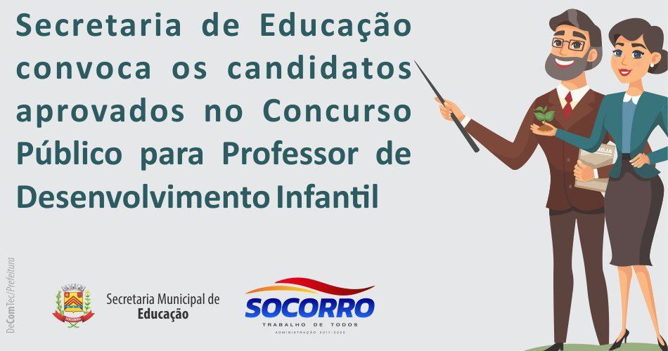 Secretaria de Educação convoca os candidatos aprovados no Concurso Público para Professor de Desenvolvimento Infantil (Edital nº 01/2015)